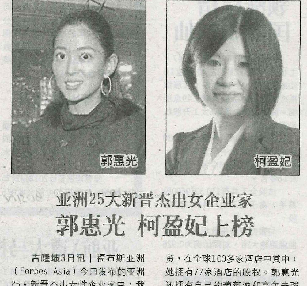 Oriental Daily 东方日报