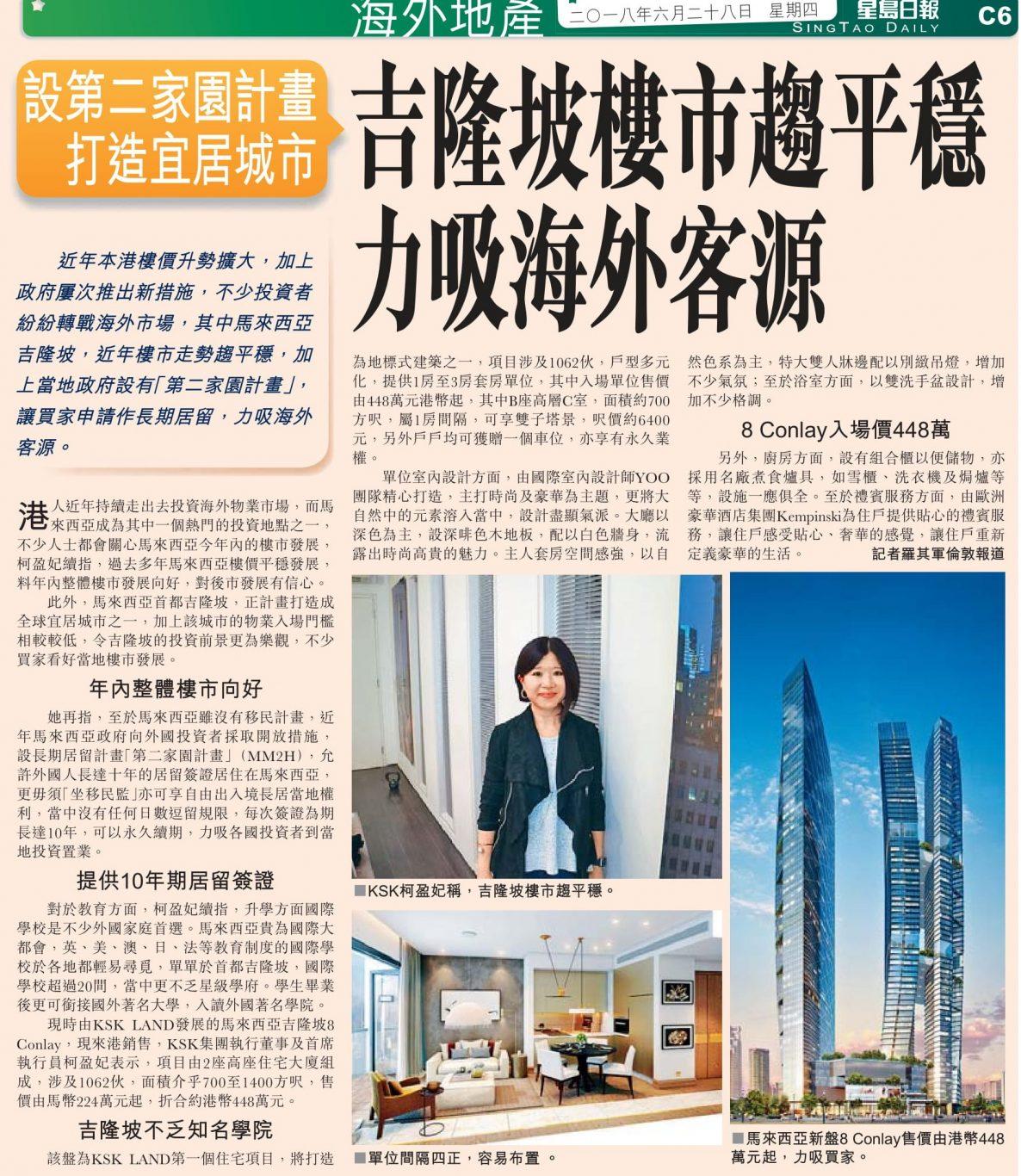 SingTao Daily